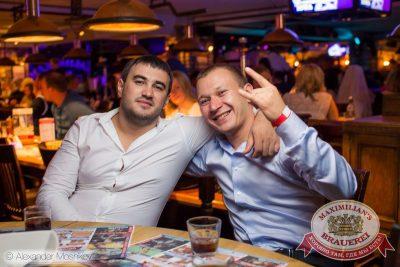 «Дыхание ночи»: Dj Rich-Art (Москва), 5 сентября 2015 - Ресторан «Максимилианс» Самара - 28