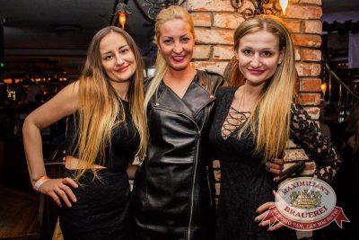 «Дыхание ночи»: Dj Shirshnev (Москва), 26 марта 2016 - Ресторан «Максимилианс» Самара - 22