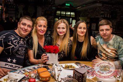 «Дыхание ночи»: Dj Shirshnev (Москва), 26 марта 2016 - Ресторан «Максимилианс» Самара - 25