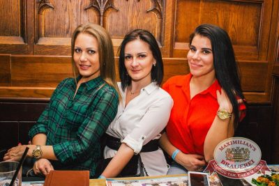 «Дыхание ночи»: Dj Shirshnev (Москва), 26 марта 2016 - Ресторан «Максимилианс» Самара - 26