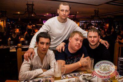 «Дыхание ночи»: Dj Shirshnev (Москва), 26 марта 2016 - Ресторан «Максимилианс» Самара - 27