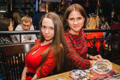 «Дыхание ночи»: Dj Shirshnev (Москва), 26 марта 2016 - Ресторан «Максимилианс» Самара - 28