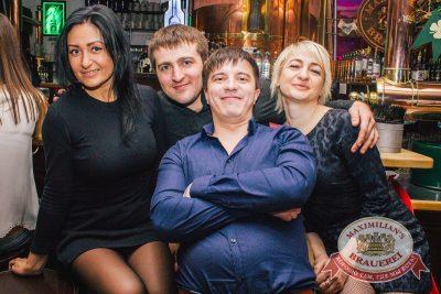 «Дыхание ночи»: Dj Shirshnev (Москва), 26 марта 2016 - Ресторан «Максимилианс» Самара - 30