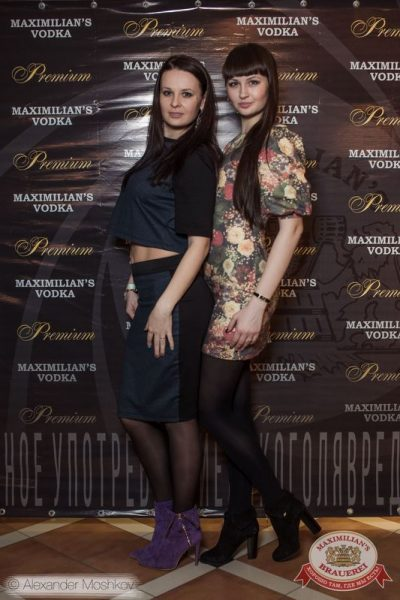 «Дыхание ночи»: Dj Цветкоff (Санкт-Петербург), 14 марта 2015 - Ресторан «Максимилианс» Самара - 04
