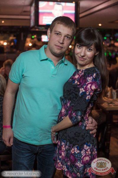 «Дыхание ночи»: Dj Цветкоff (Санкт-Петербург), 14 марта 2015 - Ресторан «Максимилианс» Самара - 08