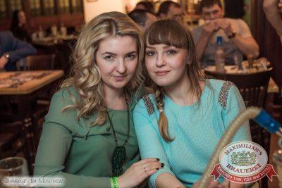 «Дыхание ночи»: Dj Цветкоff (Санкт-Петербург), 14 марта 2015 - Ресторан «Максимилианс» Самара - 09