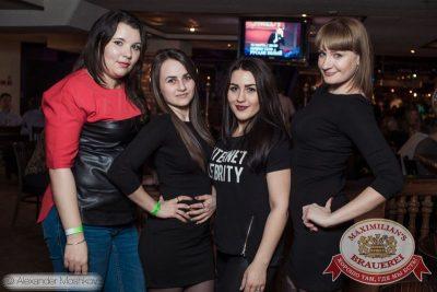 «Дыхание ночи»: Dj Цветкоff (Санкт-Петербург), 14 марта 2015 - Ресторан «Максимилианс» Самара - 10
