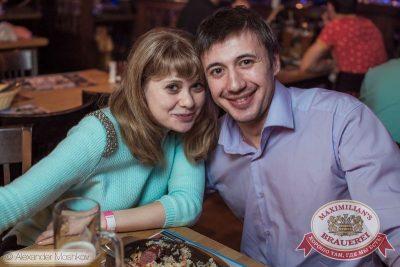 «Дыхание ночи»: Dj Цветкоff (Санкт-Петербург), 14 марта 2015 - Ресторан «Максимилианс» Самара - 11
