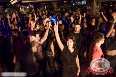 «Дыхание ночи»: Dj Цветкоff (Санкт-Петербург), 14 марта 2015 - Ресторан «Максимилианс» Самара - 20