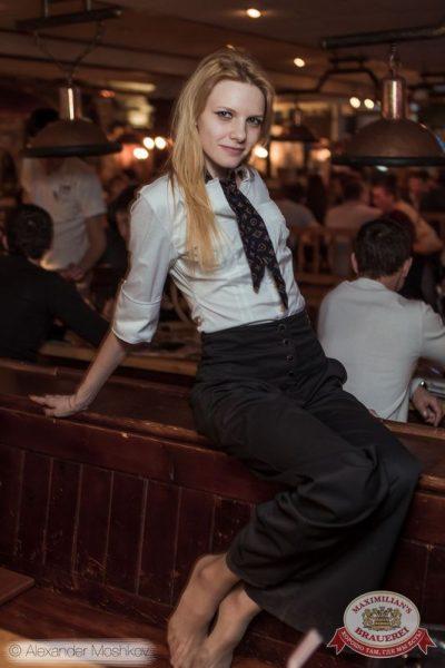 «Дыхание ночи»: Dj Цветкоff (Санкт-Петербург), 14 марта 2015 - Ресторан «Максимилианс» Самара - 24