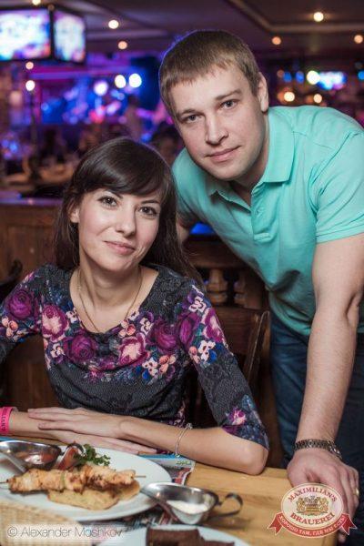 «Дыхание ночи»: Dj Цветкоff (Санкт-Петербург), 14 марта 2015 - Ресторан «Максимилианс» Самара - 26