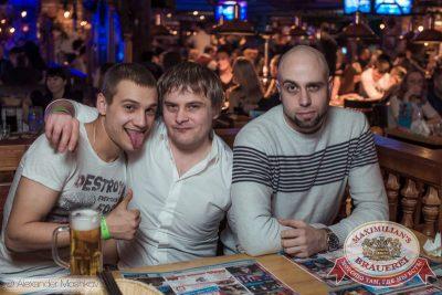 «Дыхание ночи»: Dj Цветкоff (Санкт-Петербург), 14 марта 2015 - Ресторан «Максимилианс» Самара - 27