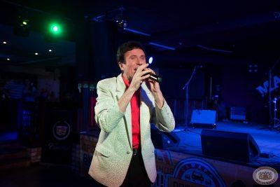 «Дорожное радио Самара» 5 лет в эфире! 4 апреля 2013 - Ресторан «Максимилианс» Самара - 01