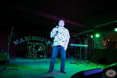 «Дорожное радио Самара» 5 лет в эфире! 4 апреля 2013 - Ресторан «Максимилианс» Самара - 02