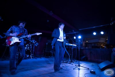 «Дорожное радио Самара» 5 лет в эфире! 4 апреля 2013 - Ресторан «Максимилианс» Самара - 06