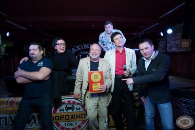 «Дорожное радио Самара» 5 лет в эфире! 4 апреля 2013 - Ресторан «Максимилианс» Самара - 07