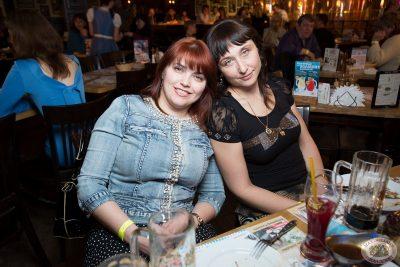 «Дорожное радио Самара» 5 лет в эфире! 4 апреля 2013 - Ресторан «Максимилианс» Самара - 11