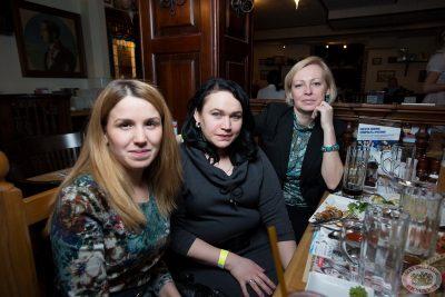 «Дорожное радио Самара» 5 лет в эфире! 4 апреля 2013 - Ресторан «Максимилианс» Самара - 14