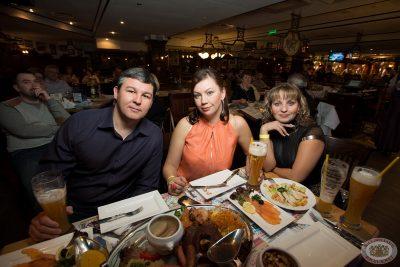 «Дорожное радио Самара» 5 лет в эфире! 4 апреля 2013 - Ресторан «Максимилианс» Самара - 20
