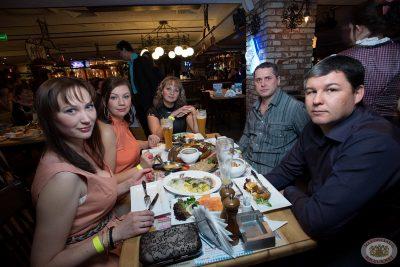 «Дорожное радио Самара» 5 лет в эфире! 4 апреля 2013 - Ресторан «Максимилианс» Самара - 23