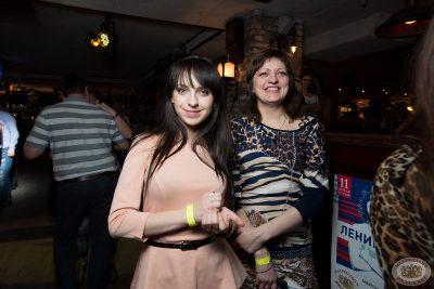 «Дорожное радио Самара» 5 лет в эфире! 4 апреля 2013 - Ресторан «Максимилианс» Самара - 26