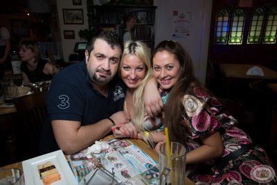 «Дорожное радио Самара» 5 лет в эфире! 4 апреля 2013 - Ресторан «Максимилианс» Самара - 30