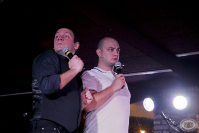 Дуэт «Сёстры Зайцевы», 13 апреля 2013 - Ресторан «Максимилианс» Самара - 01