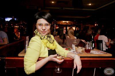 Дуэт «Сёстры Зайцевы», 13 апреля 2013 - Ресторан «Максимилианс» Самара - 13