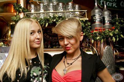 Дуэт «Сёстры Зайцевы», 13 апреля 2013 - Ресторан «Максимилианс» Самара - 14