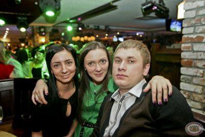 Дуэт «Сёстры Зайцевы», 13 апреля 2013 - Ресторан «Максимилианс» Самара - 27
