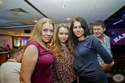 Дуэт «Сёстры Зайцевы», 13 апреля 2013 - Ресторан «Максимилианс» Самара - 28