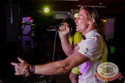 «Дыхание ночи»: Алексей Мануйлов (Самара), 11 июля 2014 - Ресторан «Максимилианс» Самара - 01