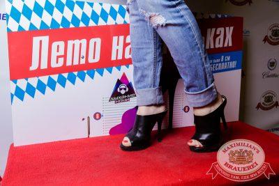 «Дыхание ночи»: Алексей Мануйлов (Самара), 11 июля 2014 - Ресторан «Максимилианс» Самара - 02