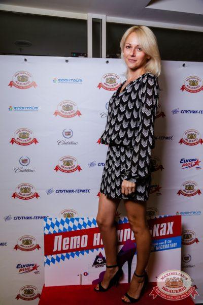 «Дыхание ночи»: Алексей Мануйлов (Самара), 11 июля 2014 - Ресторан «Максимилианс» Самара - 04