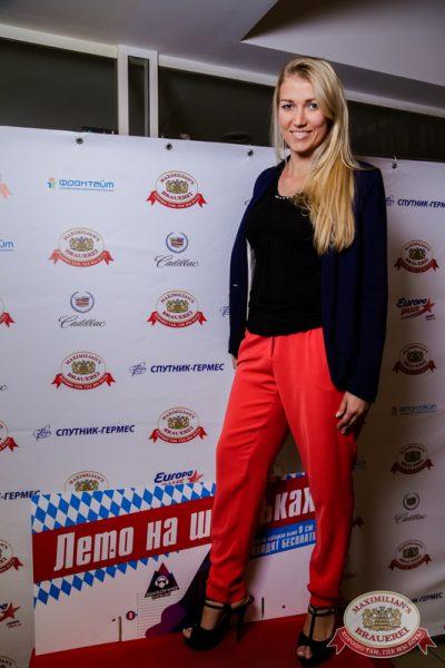 «Дыхание ночи»: Алексей Мануйлов (Самара), 11 июля 2014 - Ресторан «Максимилианс» Самара - 05
