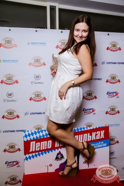 «Дыхание ночи»: Алексей Мануйлов (Самара), 11 июля 2014 - Ресторан «Максимилианс» Самара - 06