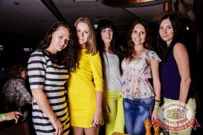 «Дыхание ночи»: Алексей Мануйлов (Самара), 11 июля 2014 - Ресторан «Максимилианс» Самара - 13