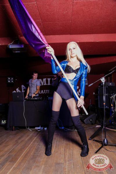 «Дыхание ночи»: Алексей Мануйлов (Самара), 11 июля 2014 - Ресторан «Максимилианс» Самара - 17