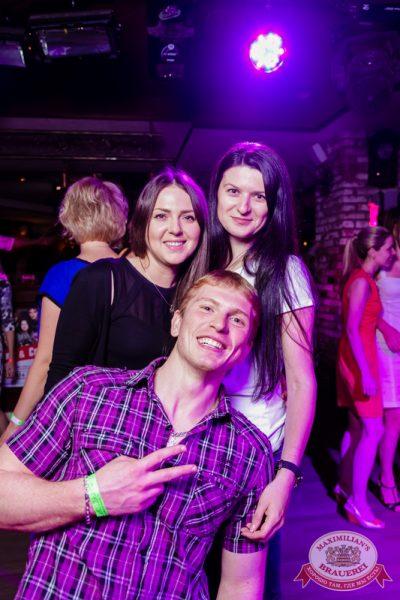 «Дыхание ночи»: Алексей Мануйлов (Самара), 11 июля 2014 - Ресторан «Максимилианс» Самара - 21