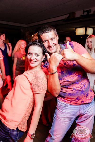 «Дыхание ночи»: Алексей Мануйлов (Самара), 11 июля 2014 - Ресторан «Максимилианс» Самара - 24