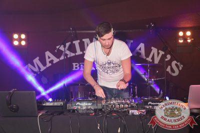 «Дыхание ночи»: Alex Milano (Москва), 26 апреля 2014 - Ресторан «Максимилианс» Самара - 03