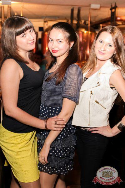 «Дыхание ночи»: Alex Milano (Москва), 26 апреля 2014 - Ресторан «Максимилианс» Самара - 08