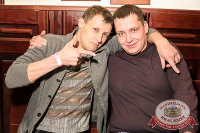 «Дыхание ночи»: Alex Milano (Москва), 26 апреля 2014 - Ресторан «Максимилианс» Самара - 09
