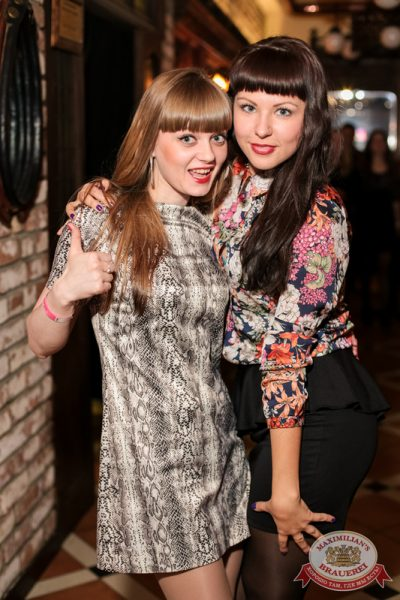 «Дыхание ночи»: Alex Milano (Москва), 26 апреля 2014 - Ресторан «Максимилианс» Самара - 10
