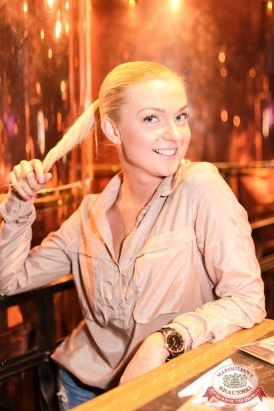 «Дыхание ночи»: Alex Milano (Москва), 26 апреля 2014 - Ресторан «Максимилианс» Самара - 11
