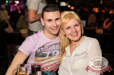 «Дыхание ночи»: Alex Milano (Москва), 26 апреля 2014 - Ресторан «Максимилианс» Самара - 14