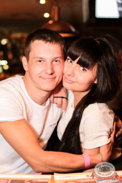 «Дыхание ночи»: Alex Milano (Москва), 26 апреля 2014 - Ресторан «Максимилианс» Самара - 18