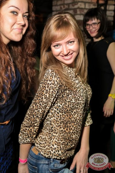 «Дыхание ночи»: Alex Milano (Москва), 26 апреля 2014 - Ресторан «Максимилианс» Самара - 26