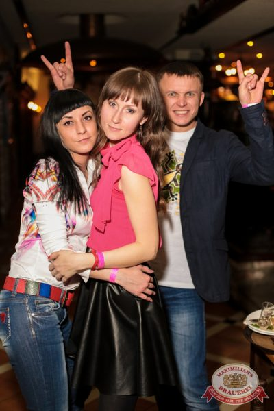 «Дыхание ночи»: Alex Milano (Москва), 26 апреля 2014 - Ресторан «Максимилианс» Самара - 27