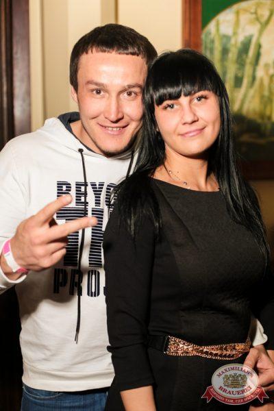 «Дыхание ночи»: Alex Milano (Москва), 26 апреля 2014 - Ресторан «Максимилианс» Самара - 28